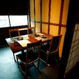 【4名〜14名様】接待やプライベートな宴会に◎完全個室