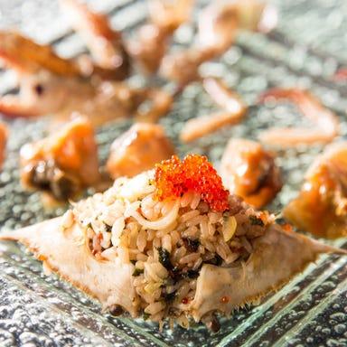 韓国料理 焼肉西麻布 宮(グン) こだわりの画像