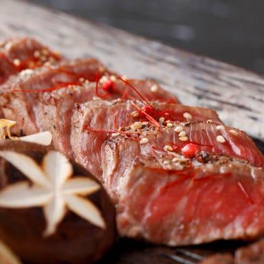 韓国料理 焼肉西麻布 宮(グン) コースの画像