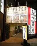大阪府立体育館の斜め向かいのこの入り口。 中は広いです。