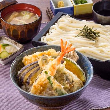 北海道生まれ 和食処とんでん 苫小牧店 メニューの画像