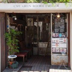 +GARDEN DINING&CAFE