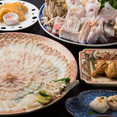 旬菜和食 夢咲屋  コースの画像