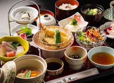 旬菜和食 夢咲屋  メニューの画像