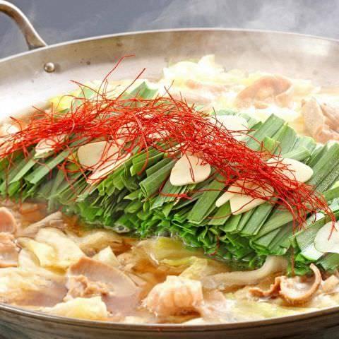 博多もつ鍋 (醤油・味噌) 999円