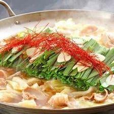 博多 もつ鍋 (醤油・味噌)