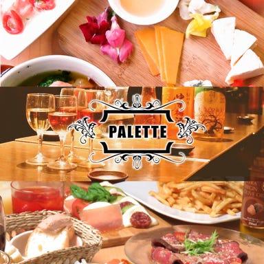 全220品食べ放題&飲み放題 肉バル PALETTE 大宮駅前店 こだわりの画像