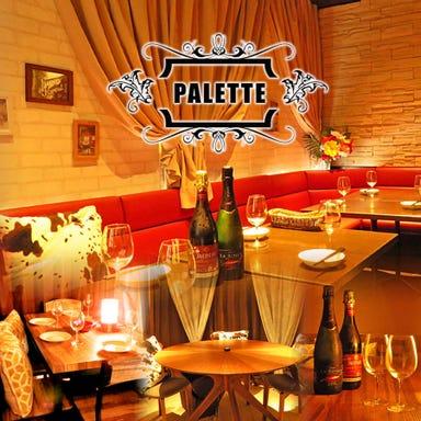 全220品食べ放題&飲み放題 肉バル PALETTE 大宮駅前店 メニューの画像