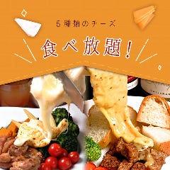 全180品食べ放題&飲み放題 肉バル PALETTE 大宮駅前店