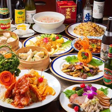 アジア中華創作料理 天府餃子城  こだわりの画像