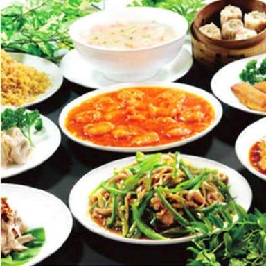 アジア中華創作料理 天府餃子城  コースの画像