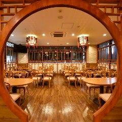 アジア中華創作料理 天府餃子城