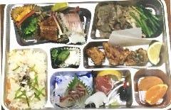 美味しいお弁当(受け渡し16:00~19:00)