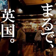 パブリックハウス ホサンナ 姫路駅北店