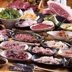 本格焼肉食べ放題 卸や肉八 中村公園駅前店
