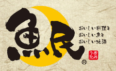 魚民 狭山ヶ丘東口駅前店