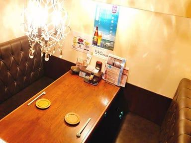 もつ鍋 先斗町 亀八 別館 店内の画像