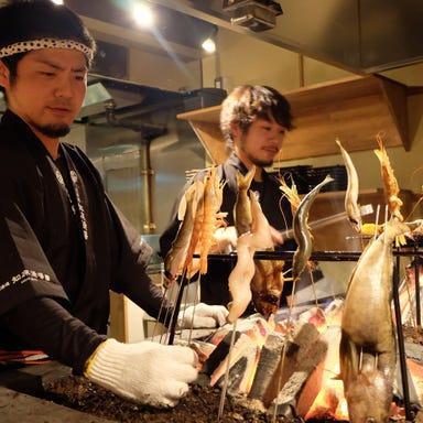 知床漁場プロデュース 炉端焼き とろ函~とろばこ~ 膳所店 こだわりの画像
