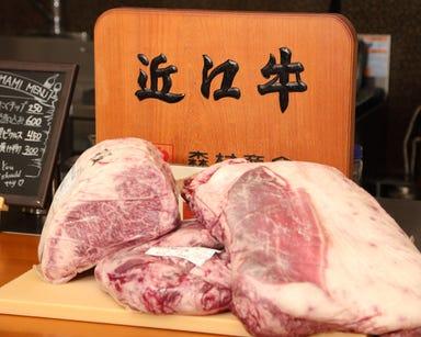 ステーキ 西洋料理 Shigeru(シゲル)  こだわりの画像