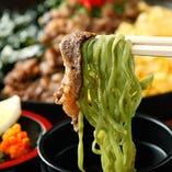 特製平打ちワカメうどん麺