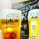 まずはキンキンのビールで最高ののど越しをどうぞ!