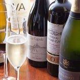 串揚げをより美味しくいただけるワインもご用意しております!