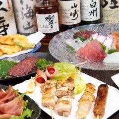 Nao 宴
