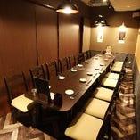 宴会や飲み会に最適な個室席