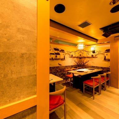 本格中華居酒屋×オーダー式食べ飲み放題 大品川中華街 品川店 メニューの画像
