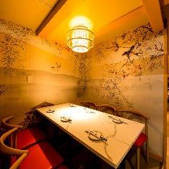 本格中華居酒屋×オーダー式食べ飲み放題 大品川中華街 品川店