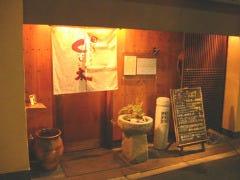 くすの木 江戸堀店