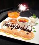 大切な記念日や誕生日は、デザートプレートご用意いたします。