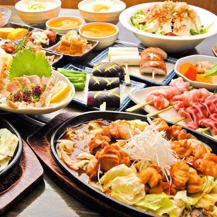 【大将コース】 お料理11品