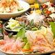 【満足コース】 お料理7品