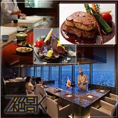 レストラン ZK(ジーケー)