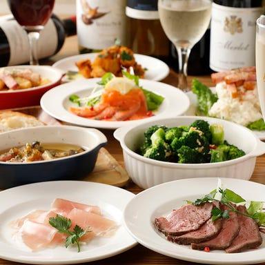 essence dining  メニューの画像