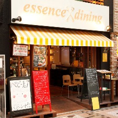 essence dining