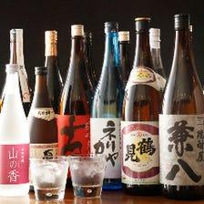店長厳選の豊富な焼酎・日本酒