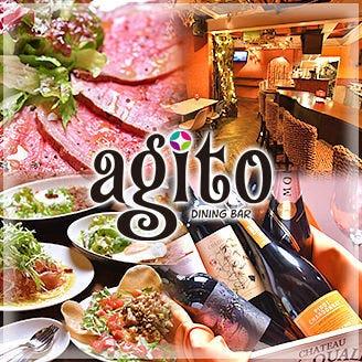 Dining bar agito(アジト)