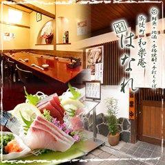 日本酒と手打ち蕎麦 御徒町 和楽庵 はなれ