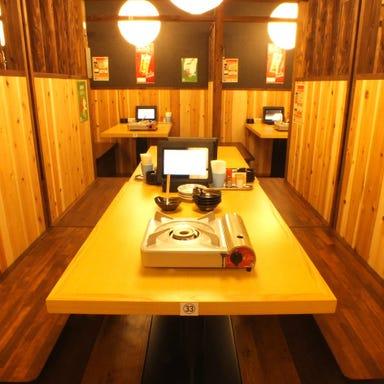 赤から 横須賀中央店 店内の画像