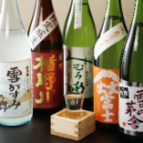 厳選日本酒は6種類以常備。メニューにない銘柄もございます