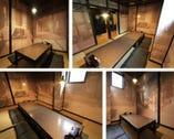 1階、座敷個室(6人)X2室 (指定予約不可)