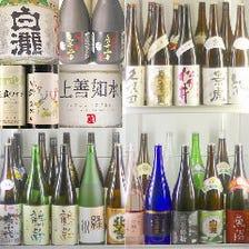 新潟の地酒