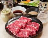 和牛しゃぶしゃぶセット(1人前) ◆昆布だし推奨◆
