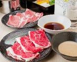 和牛 ※お一人様、小皿お肉(約50g)でご提供いたします。