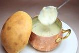 とろけるチーズ入り きのこスープ