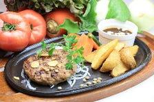 こだわり満載のハンバーグステーキ!