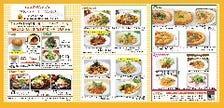手作りレストランの味をご家庭で(^^)