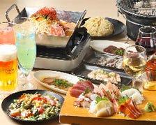 七輪で楽しむ焼肉&海鮮食べ放題◎